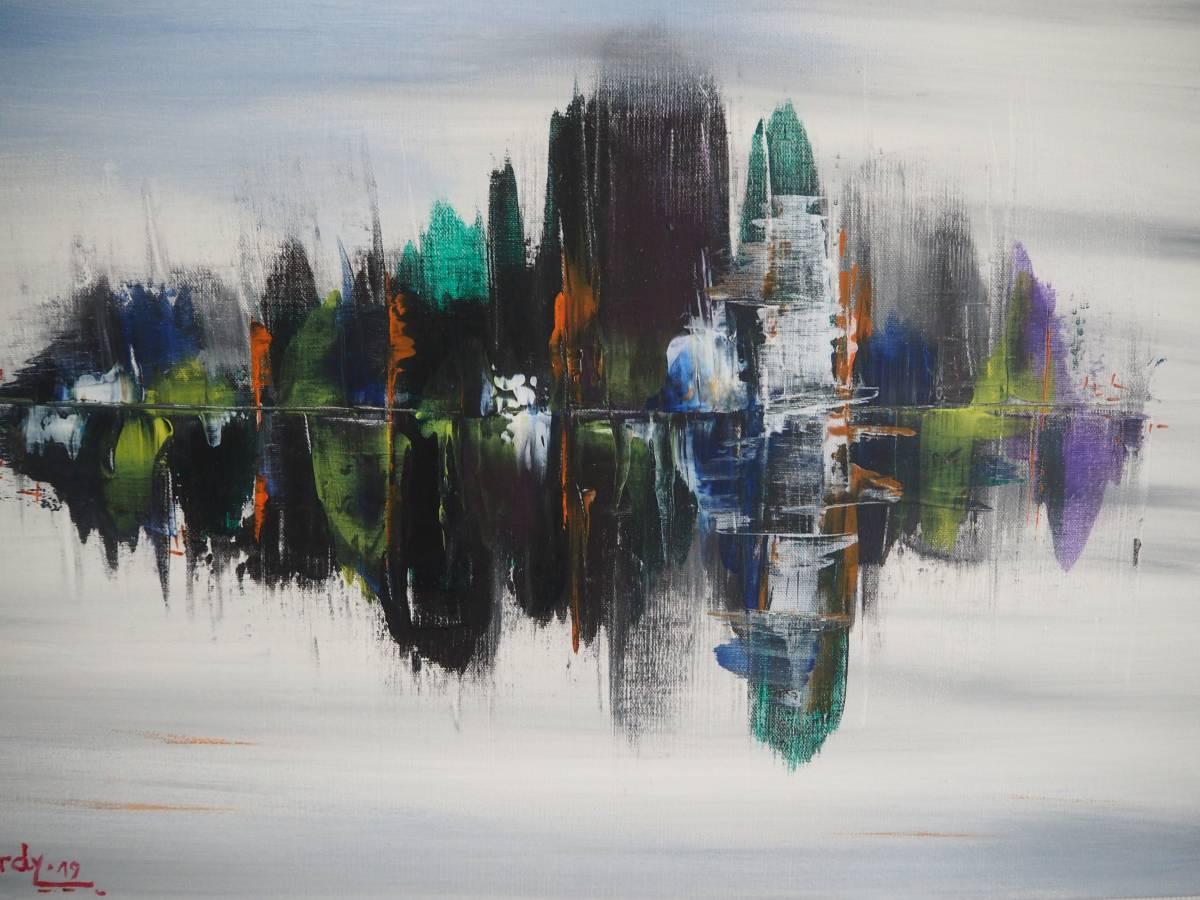 'Abstrakte Uferstadt' von  Hardy