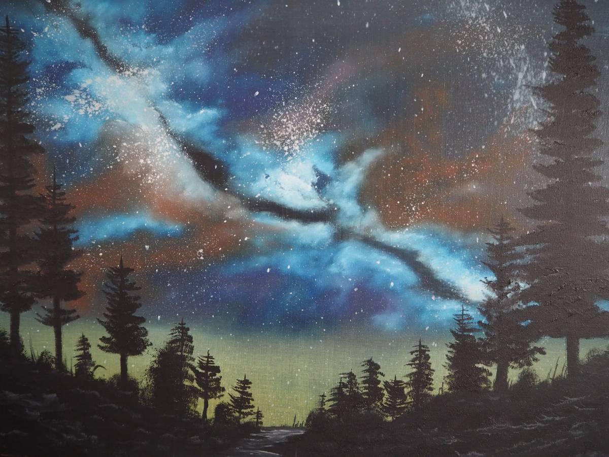 'Nächtlicher Blick auf die Milchstraße' von  Hardy