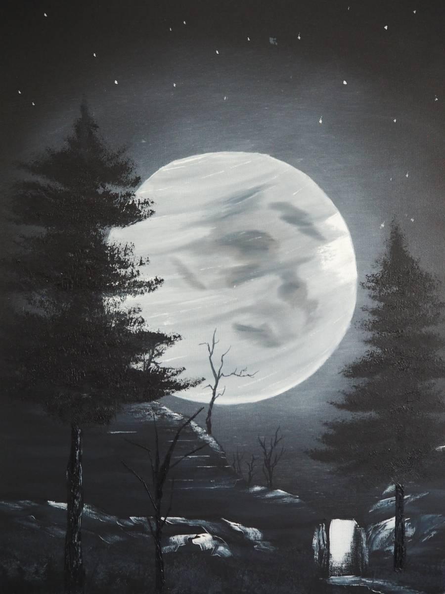 'Mondschein' von  Hardy