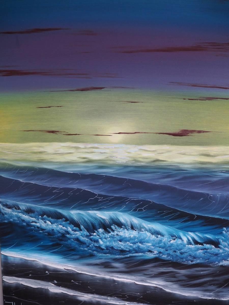 'Sonnenuntergang am Strand' von  Hardy