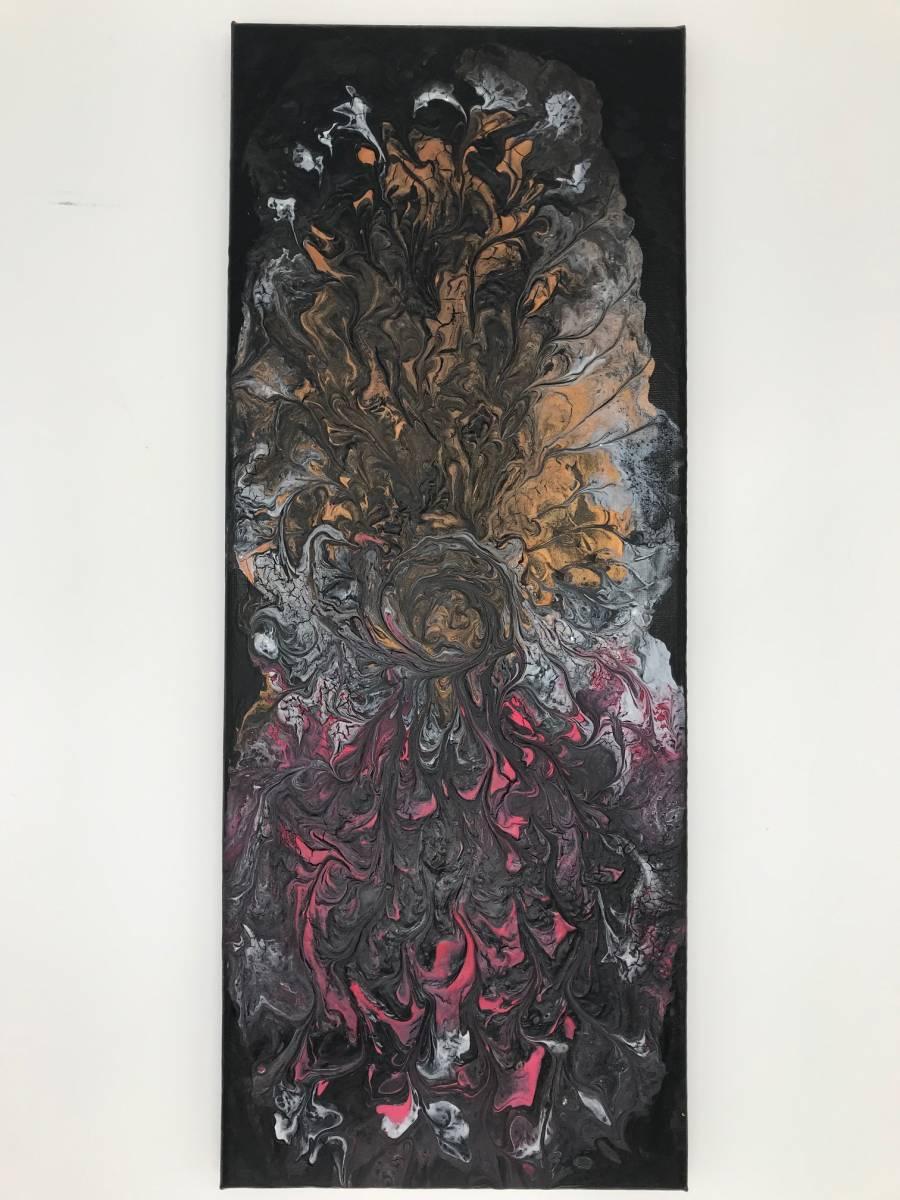 'Gold  und Rosa, Acryl, Abstrakt, 50x20' von  Tatjana Bauer