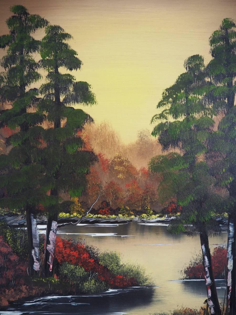 'Herbstlandschaft' von  Hardy