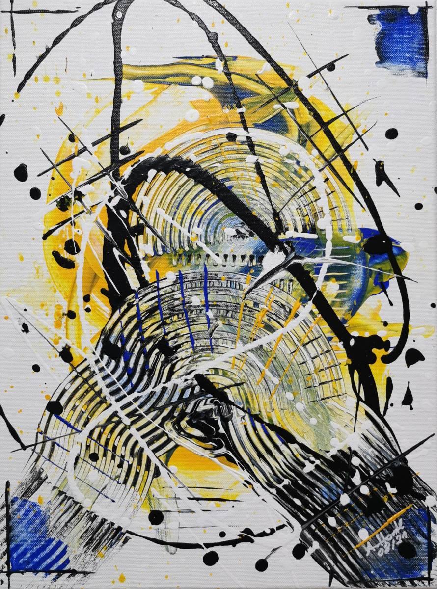 'Verwirrung 1' von  Art byAndrea