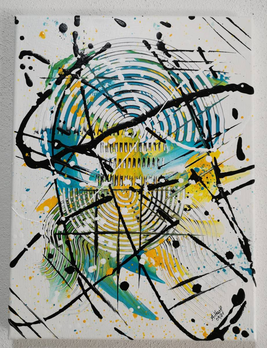 'Verwirrung 2' von  Art byAndrea