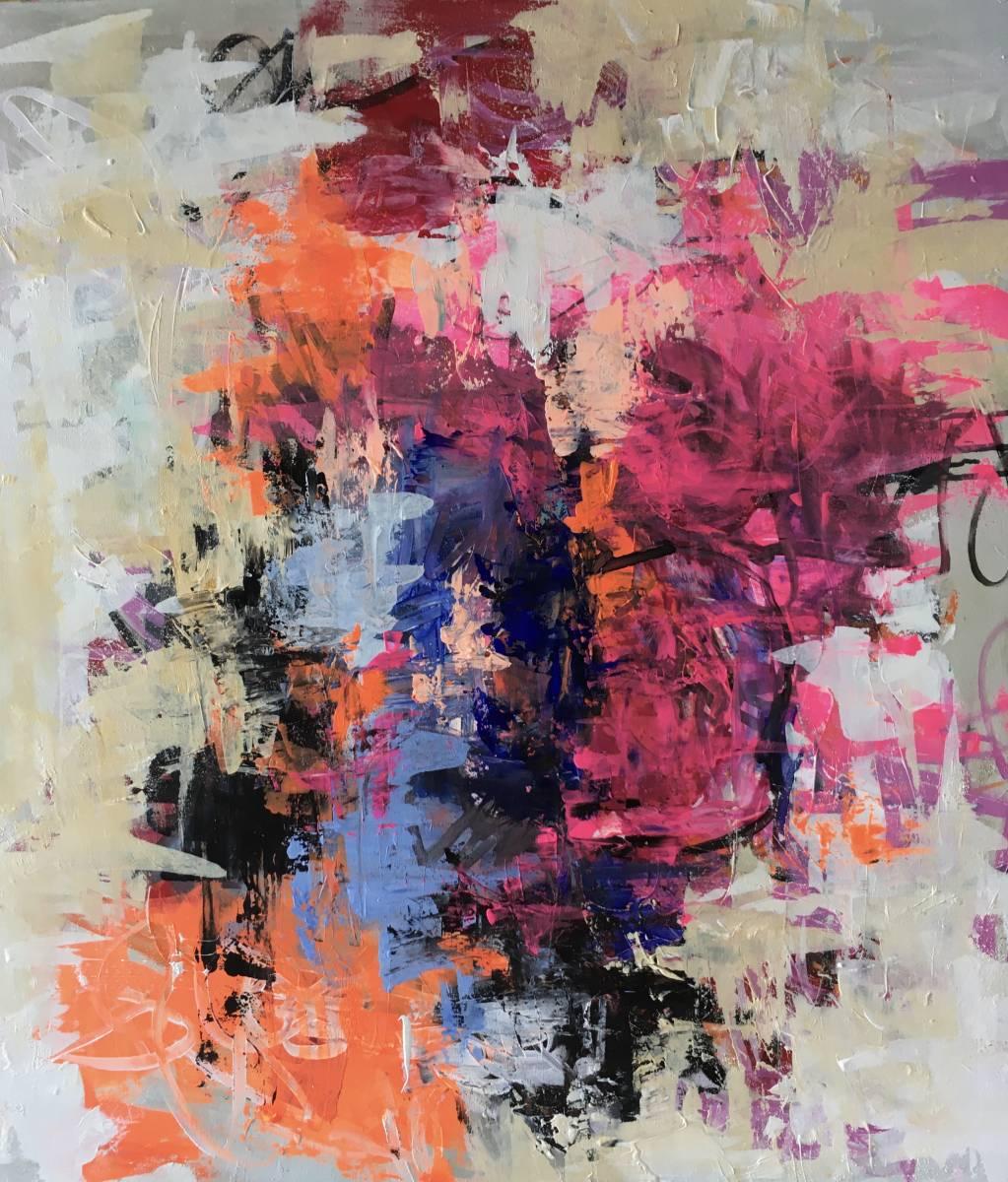 'Inneres Kunterbunt' von  Christiane Reisert