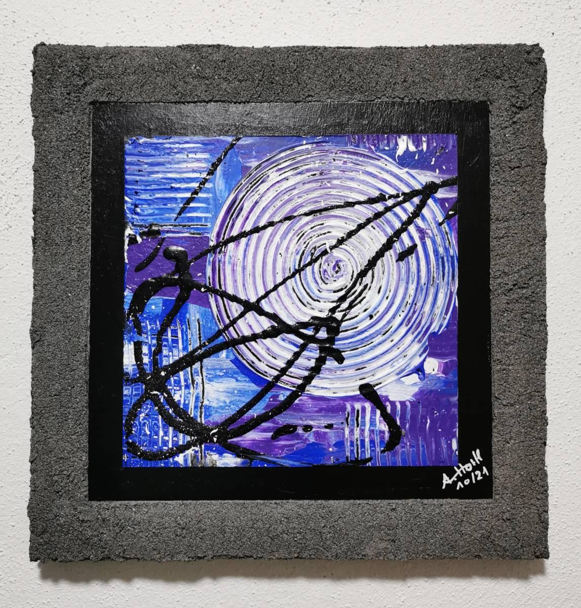 'Violetta' von Art byAndrea