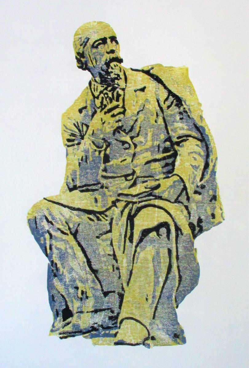 'Emanuel Geibel' von  Weilemann