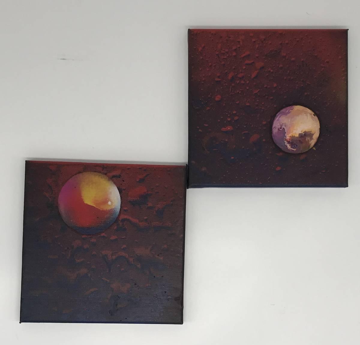 'Irgendwo im Weltall, 2 x Bilder, 20x20' von  Tatjana Bauer