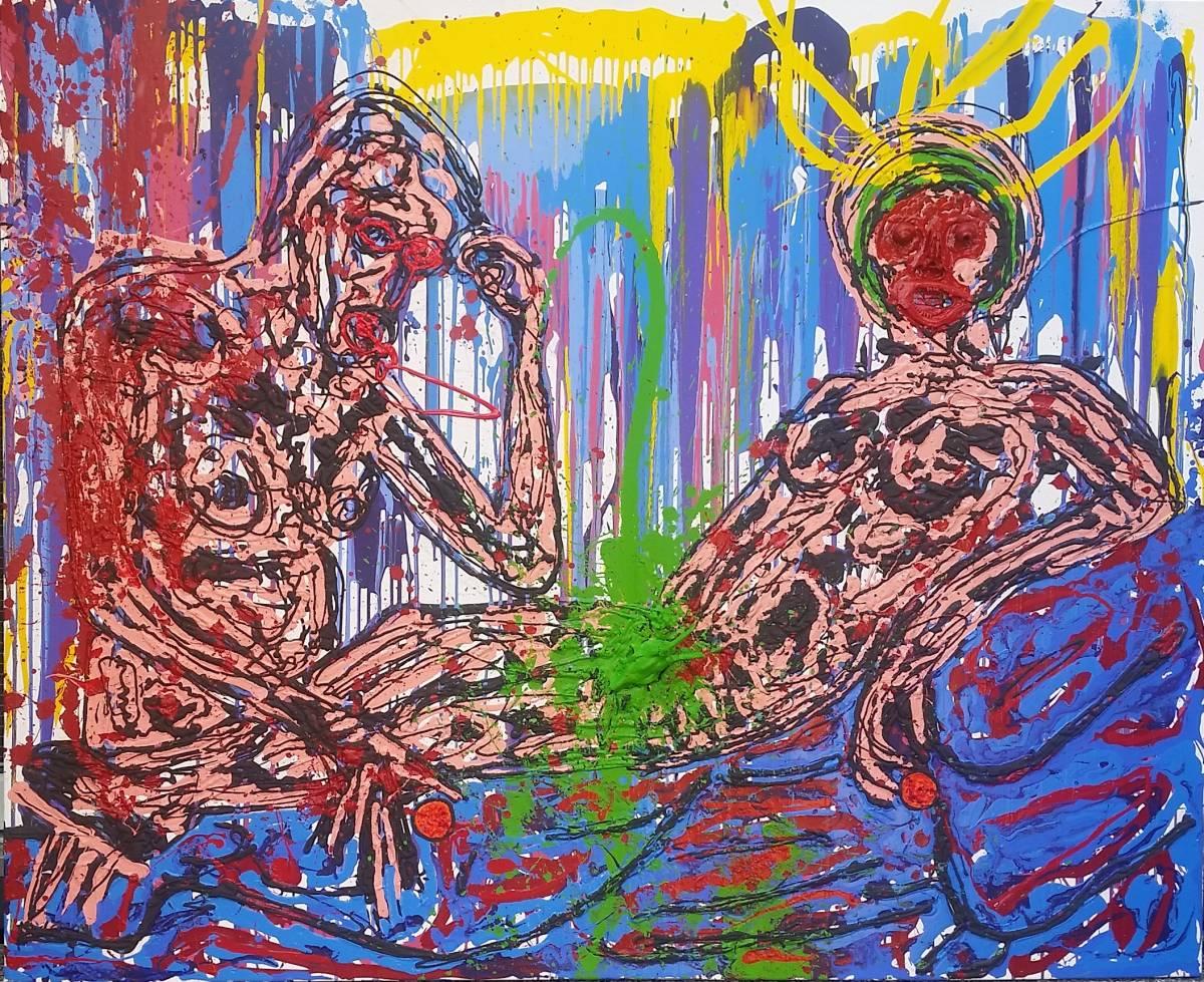 'Körper' von  juergengeisenberger