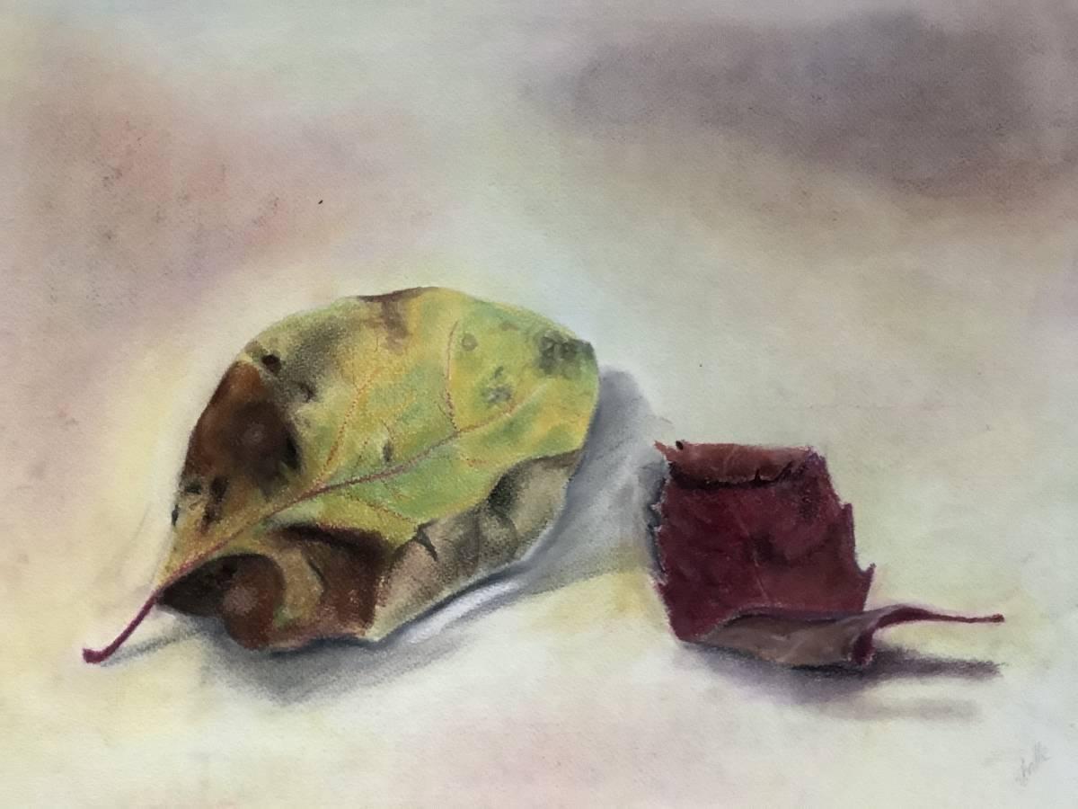 'Herbstzeit' von  Corinna