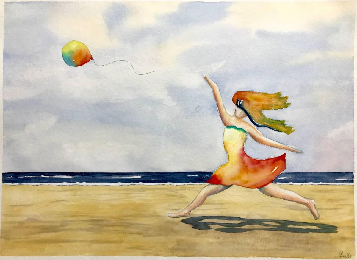 'Freude' von Susanne Binder