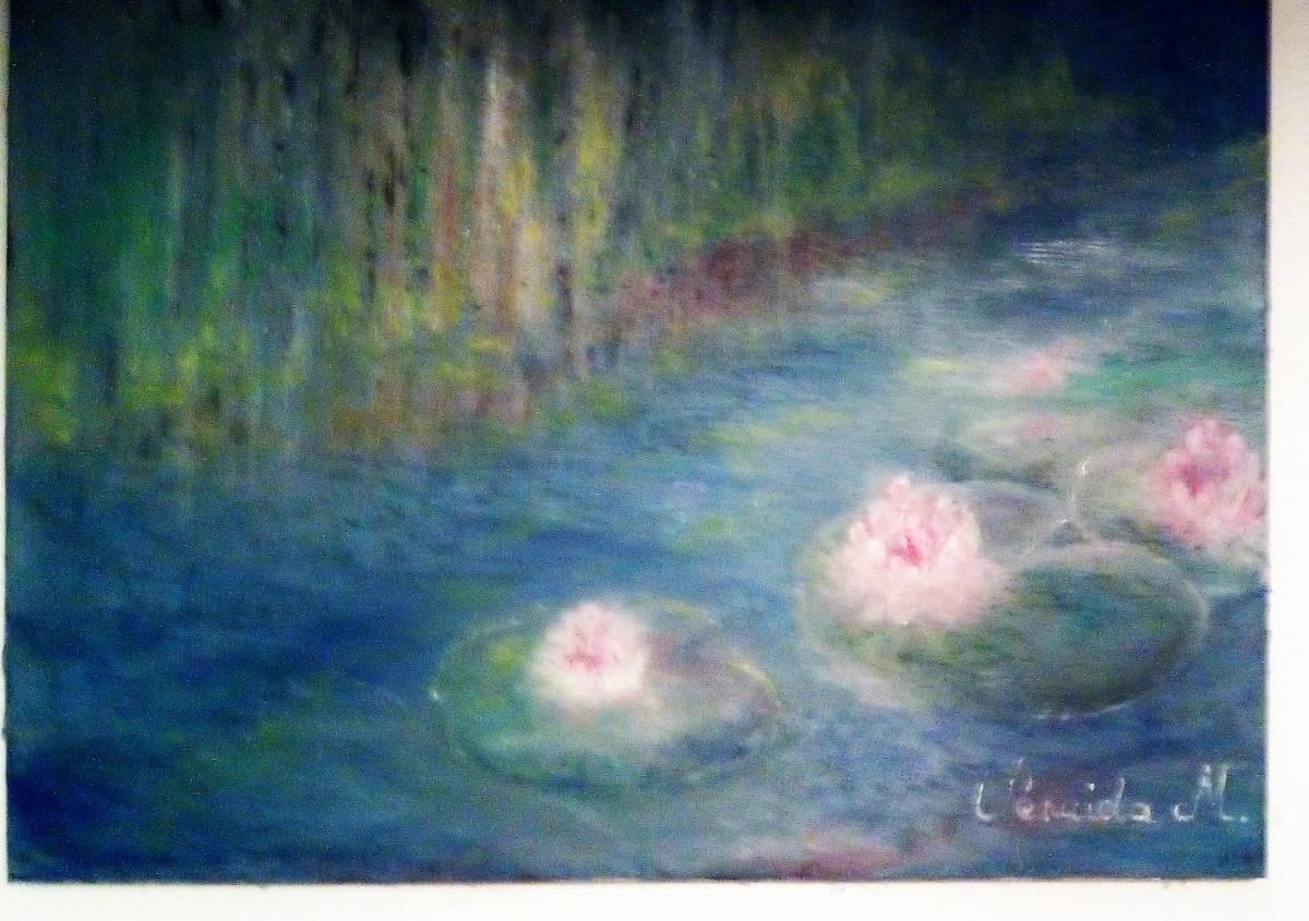 'Semida Mang - Seerosen' von  Semida Mang
