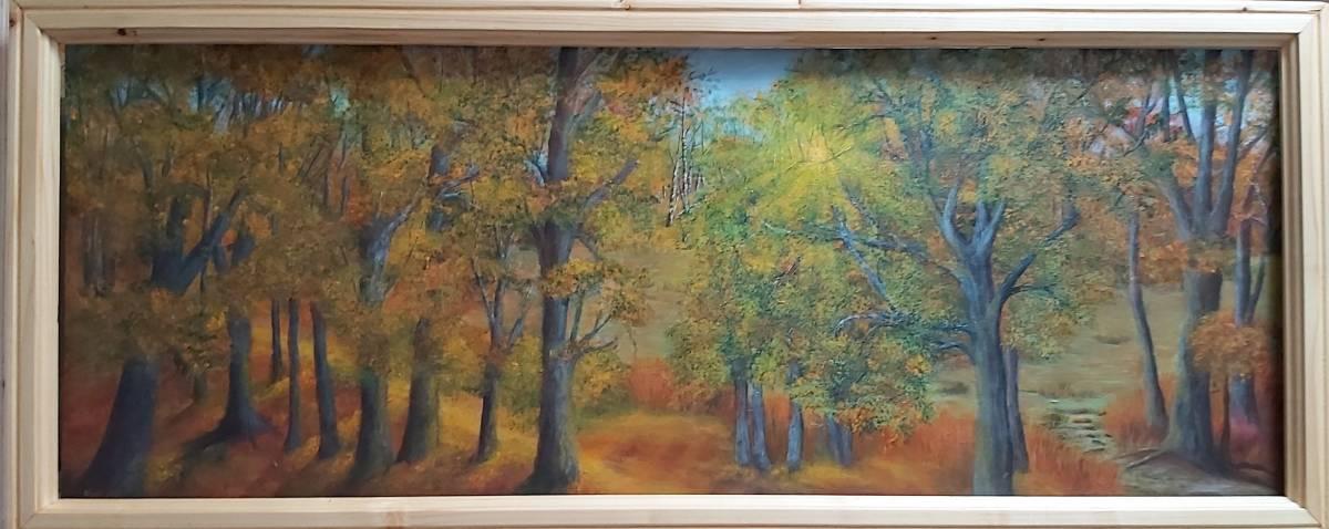 'Bunter Herbst' von  Nuffiart