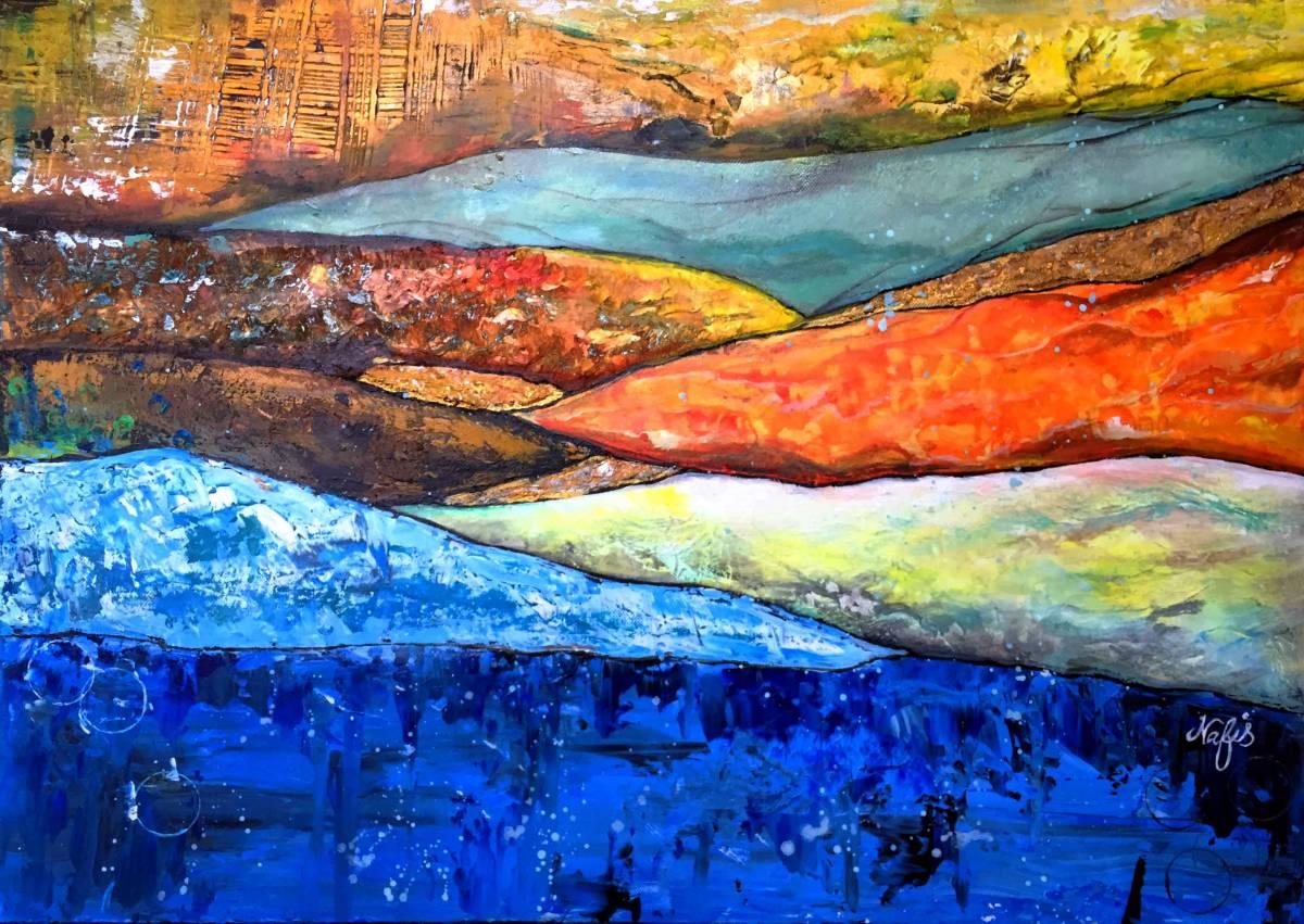'Abstrakte Landschaft' von  Artnafis