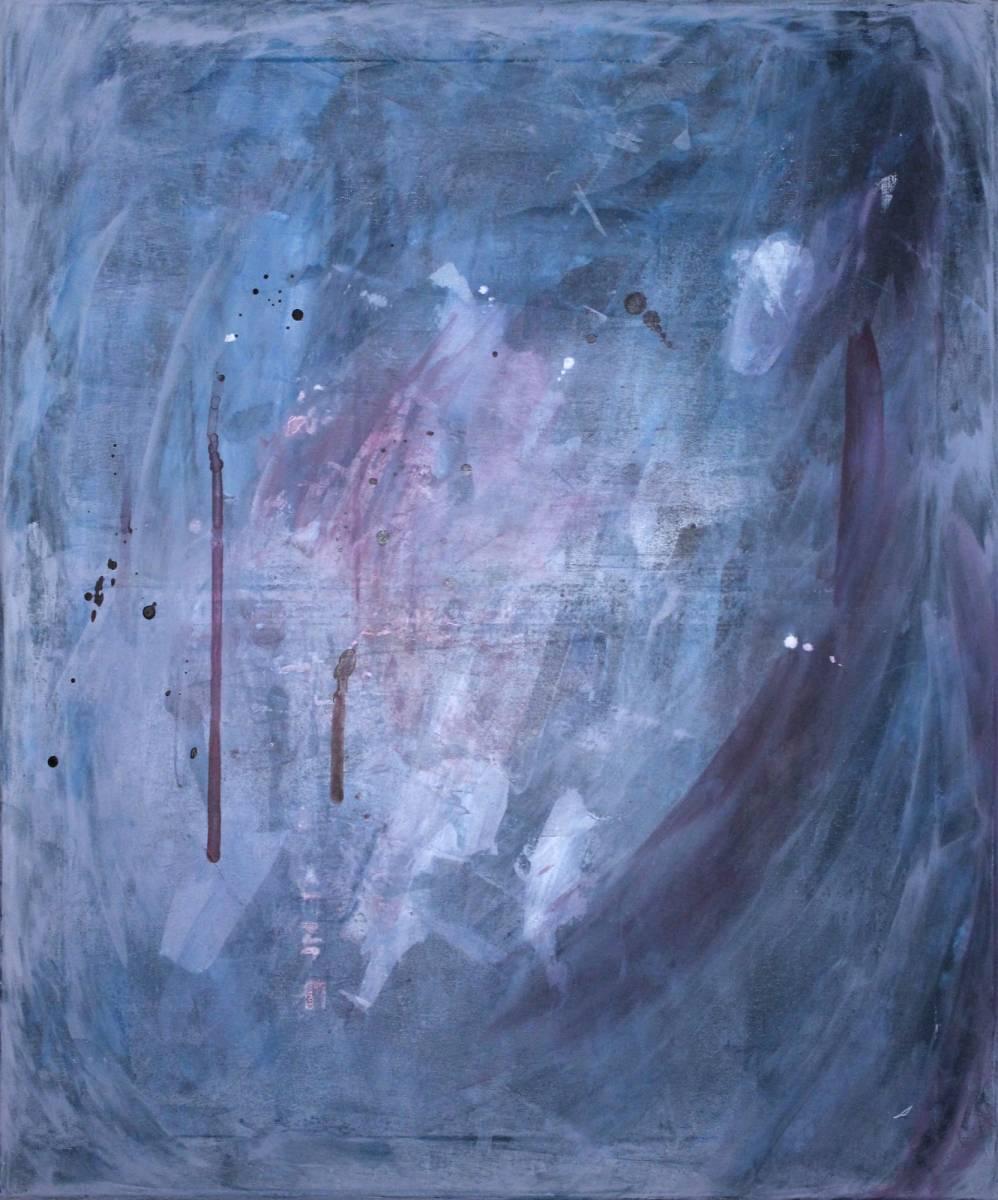 '// Und das Chaos verschwand im Nebel' von  lindafrenzel