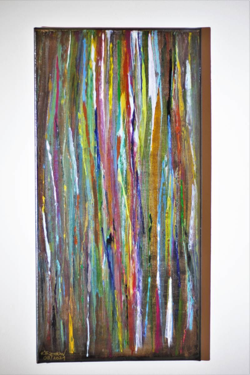 'Rainbow Tiger' von  Florian Fiernow