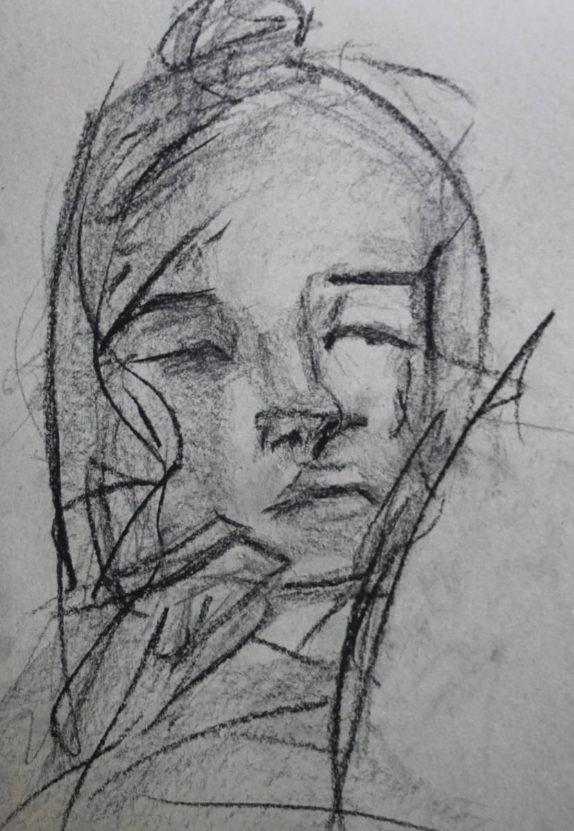 'kein Titel' von  Johanna Joerg
