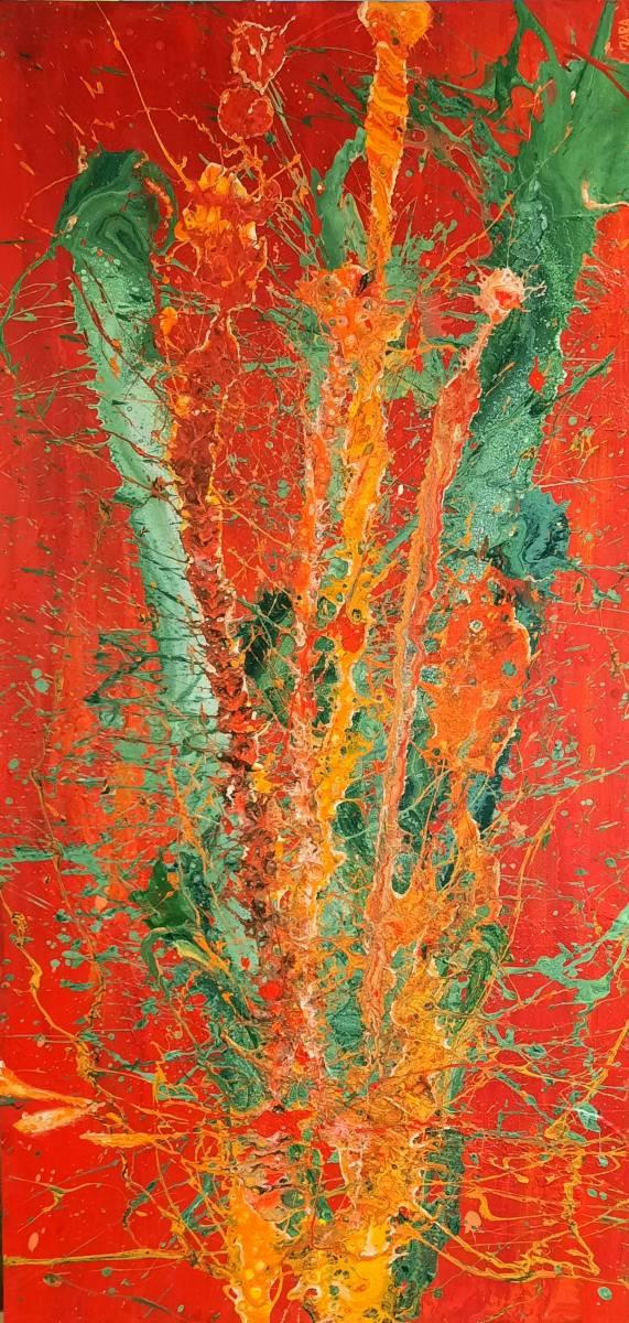 'Ohne Titel' von  JaraJaxis ART