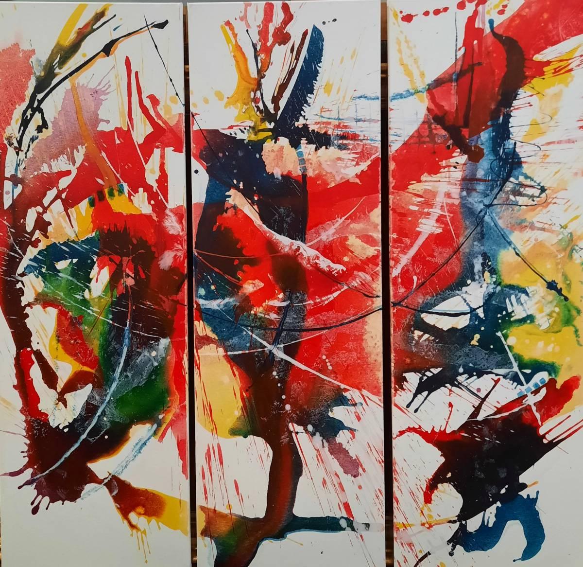 'Der Flug' von  JaraJaxis ART
