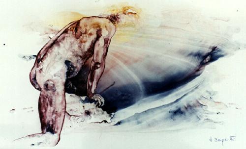 'Der Aufstieg' von Ingeborg Berger