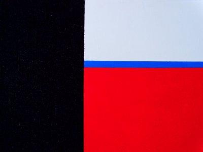'Schwarz-weiß-rot getrennt' von Volker Franzius