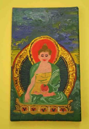 'Buddha' von  ansehen