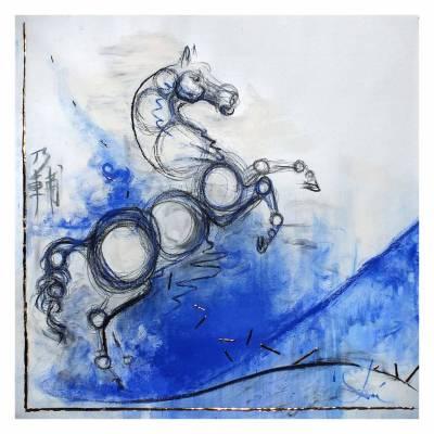 ARABIAN HORSE STUDY IV